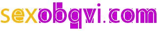 Секс обяви - Sexobqvi.com